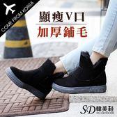 短靴 韓國空運 版型正常 顯瘦V口 簡約百搭 內鋪毛 休閒版短靴【F712988】2色 SD韓美鞋