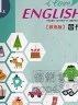 二手書R2YB d3 《國中 英語習作  1上  教用版》佳音  翰林 24
