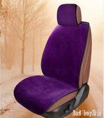 汽車坐墊冬季 新款毛絨座墊 冬天保暖短毛車墊防滑加厚通用座椅套 QG12535『Bad boy時尚』
