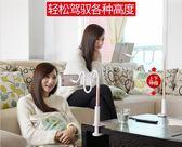 手機支架懶人手機架iPad床頭Pad看電視萬能通用床上用平板夾直播4-Ifashion