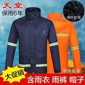雨衣雨褲套裝雙層加厚男女式成人分體橘黃色雨衣戶外防水服S-3XL