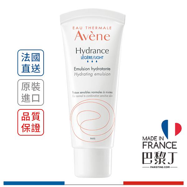 Avene 雅漾 24H全效活泉保濕精華乳-清爽型 40ml【巴黎丁】法國最新包裝