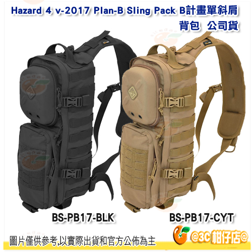Hazard 4 BS-PB17-BLK BS-PB17-CYT B計畫單斜肩背包 公司貨 相機包 黑/狼棕色