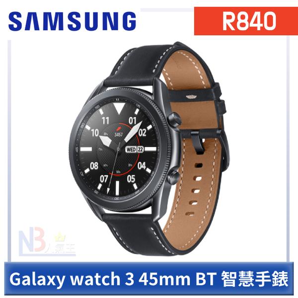 【送原廠充電板】 Samsung Galaxy watch 3 BT R840 智慧 手錶 45mm