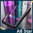 三星 Galaxy A8 Star 電鍍...