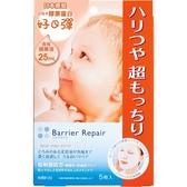 Barrier Repair膠原蛋白澎潤面膜(5枚入) 【康是美】