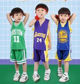 兒童籃球服套裝男童夏中小學生球衣隊服定制寶寶幼兒園女孩訓練服