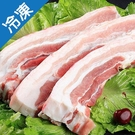 巧活去皮五花肉條1包(500g/包)【愛買冷凍】