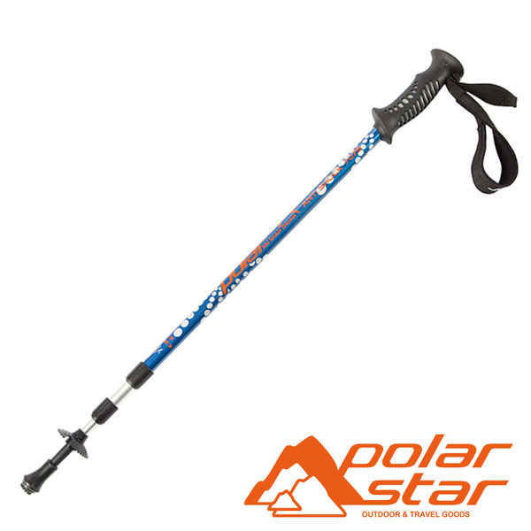 PolarStar 直把 鋁合金避震登山杖 藍 P12715 (台灣製造) 健行 登山 健走