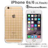 Hamee 日本 Highend Berry 高品質 透明軟殼 iPhone6s/6 手機殼 附吊飾孔 (千鳥) 558-984213