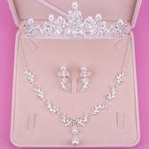 皇冠項鍊三件套裝婚紗配飾結婚禮發飾品