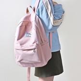 後背包/雙肩包大容量背包少女小清新超火的雙肩包大學生書包女2019新款【免運】