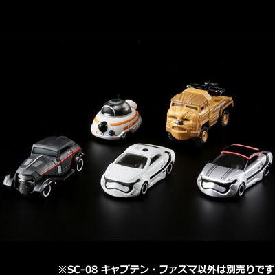 STAR CARS多美星際大戰夢幻車SC-06凱羅忍 STAR WARS 84191