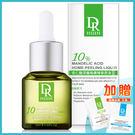 DR. Hsieh 第3代 10%杏仁酸深層煥膚精華(低敏配方)15ml - 加贈體驗包【i -優】