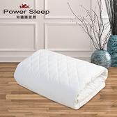 Power Sleep FillWell除蟎抗菌保潔墊 5*6.2 152*188cm 雙人