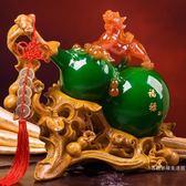 招財貔貅葫蘆擺件工藝品家居擺設酒柜創意客廳喬遷裝飾品開業禮品【快速出貨】