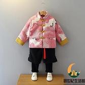 兒童新年裝中國風過年喜慶衣服寶寶加厚套裝拜年服冬【創世紀生活館】