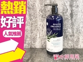 AVALON 綠康 湛藍 生物素B群洗髮精 大容量 946ml◐香水綁馬尾◐