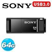 SONY USM-X 繽紛 USB 3.0 64GB 隨身碟 黑色
