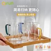 4只裝 玻璃杯帶把套裝耐熱透明家用客廳喝水杯子牛奶大容量泡茶杯【倪醬小舖】