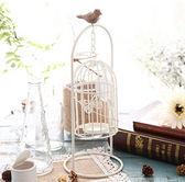 創意鳥籠鐵藝燭臺擺件裝飾品Eb1416『M&G大尺碼』