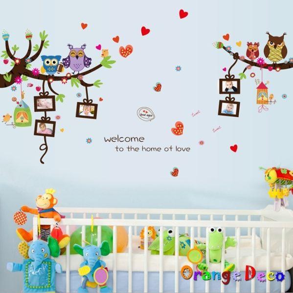 壁貼【橘果設計】貓頭鷹相框 DIY組合壁貼 牆貼 壁紙 室內設計 裝潢 無痕壁貼 佈置