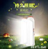 LED應急燈家用充電停電照明應急燈消防安全出口戶外夜市燈地攤燈 潔思米
