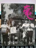 挖寶二手片-Y00-266-正版BD【大佛普拉斯 有外紙盒】-藍光電影