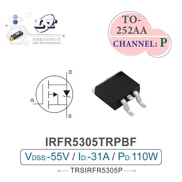『堃邑Oget』IRFR5305TRPBF HEXFET Power MOSFET 場效電晶體 -55V/-31A/110W TO-252AA P-CHANNEL