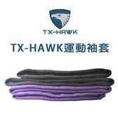 美國 TX-HAWK 最強MIT涼感防曬機能袖套(黑)
