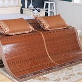涼席 竹席涼席1.8m床1.5折疊席子夏季直筒竹席直筒涼席冰絲席涼席1.2米 快速出貨