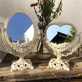 韓ins高清愛心簡約雙面化妝鏡宿舍房間歐式浮雕台式梳妝鏡擺台鏡 618促銷