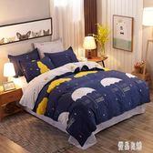 小清新田園公主風床上用品四件套 夏季床單人被套學生宿舍三件套 zh5052【優品良鋪】