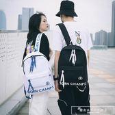 書包男女韓版校園初中高中學生時尚潮流個性百搭簡約帆布雙肩背包『韓女王』