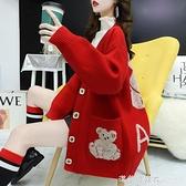 2020秋裝新款寬松慵懶風網紅毛衣外穿女中長款加厚針織開衫外套 美眉新品