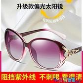 太陽眼鏡 太陽鏡女士2021新款潮防紫外線變色墨鏡時尚圓臉偏光眼鏡大臉顯瘦 寶貝 免運