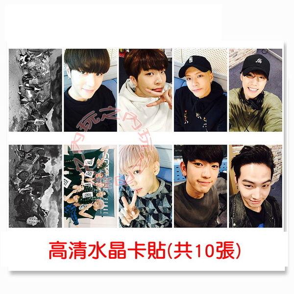 GOT7 二輯 水晶卡貼 照片貼紙 悠遊卡貼 照片貼紙(共10張)E629-F【玩之內】韓國