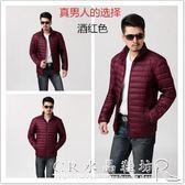 男士棉服棉衣短款外套冬裝輕薄款中老年加肥加大碼中青年棉襖 水晶鞋坊