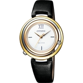 CITIZEN 星辰 L系列光動能限量真鑽女錶-白x黑皮帶/32mm EM0656-15A