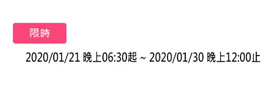 韓國Elastine 香水洗髮精 / 潤髮乳 (600ml)【小三美日】$149