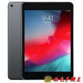 〝南屯手機王〞APPLE iPad mini 5th 2019 A2124 256GB LTE版【宅配免運費】