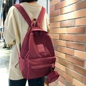 後背包 2020新款時尚ins風書包 女大學生韓版初中高中古著感後背包電腦包