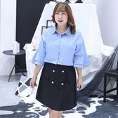 中大尺碼~甜美OL長袖襯衫上衣(XL~4XL)