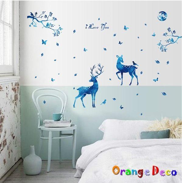 壁貼【橘果設計】星空鹿 DIY組合壁貼 牆貼 壁紙 室內設計 裝潢 無痕壁貼 佈置