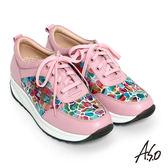 A.S.O 3D超動能 繽紛壓紋牛皮奈米綁帶健走鞋 粉紅