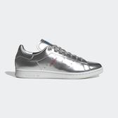 Adidas Stan Smith [FW5363] 男鞋 運動 休閒 網球 復古 經典 潮流 亮面 穿搭 愛迪達 銀白