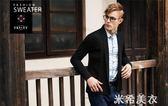 2019春秋新款韓版潮針織開衫男 修身長袖針織衫毛衣外套男士開衫 米希美衣