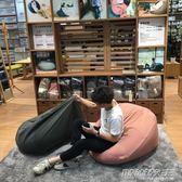 懶人沙發單人沙發豆袋日式簡約臥室榻榻米陽臺創意舒適豆包沙發椅     時尚教主