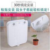 家用衛生間廁所沖水箱馬桶水箱沖便器節能蹲坑蹲便器水箱  都市時尚