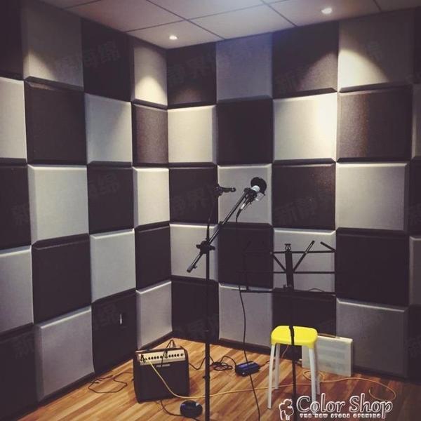 吸音棉隔音棉墻體吸音棉隔音板吸音材料ktv琴房錄音棚室內消音吸音隔音   color shopYYP